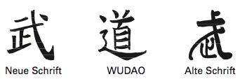 8_WUDAO