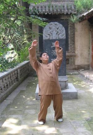 DaoyinGong