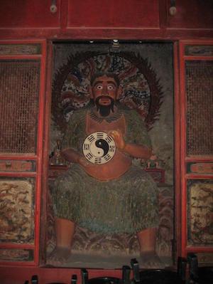 Fuxi (Fuxi Miao, Tianshui)