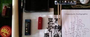 Chinesische Kalligraphie - ein Weg zur Lebenspflege