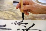 Zum Leben des Konfuzius Konfuzius, chinesisch Kongzi, wurde 551 v. Chr. im Fürstentum Lu geboren.