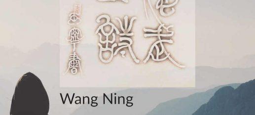 Kalligraphien von Wang Ning