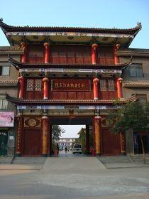 Kampfkunstschule in Chenjiagou.