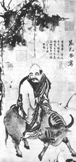 Laoze (Laotse)