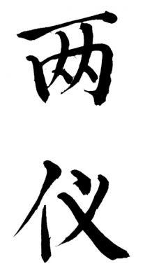 LiangYI