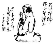 MeditationLin