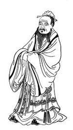 Menzius, Mengzi, Mencius