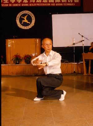 Prof. Jiao Guorui - Qigong-Übung