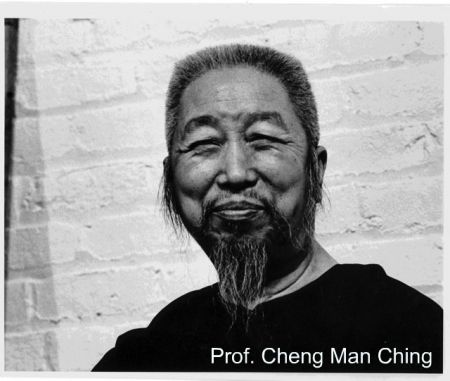 Professor Cheng Man Ching