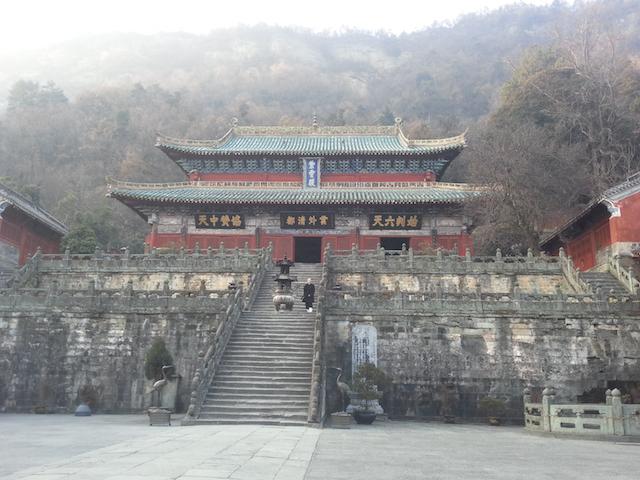 Tempel der Pupurnen Wolke