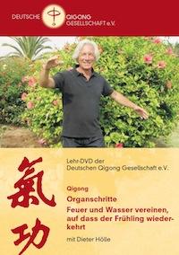 """DVD: """"Taiji-Qigong 18 Übungen"""""""