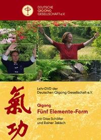 Qigong DVD Fünf Elemente Form