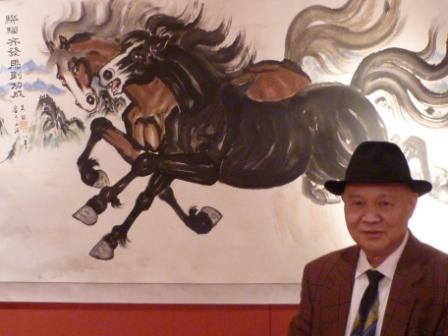 Shen Qi Zhao