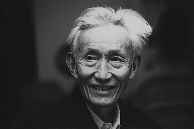 Tao Ping Siang
