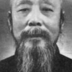 Wu Quanyou