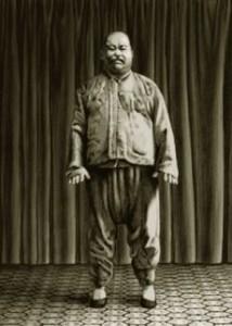 Tai Chi Yang Stil Meister Yang Chengfu