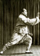 Yang Chengfu: Authentisches, traditionelles Tai Chi Cuan