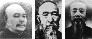 Tai Chi Chuan Meister: Yang Chengfu, Sun Lutang, Wu Jianquan