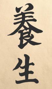 """Webdefinition """"Yangsheng"""" Glossar Taiji-Forum.de"""