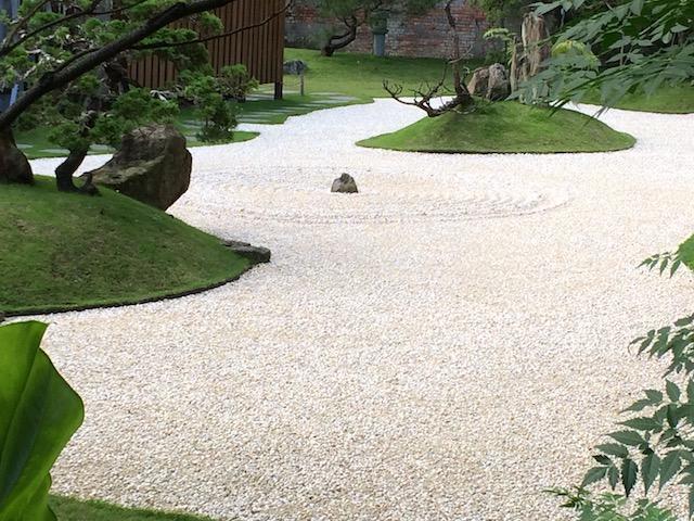 Garten - Herkunft von Yangsheng