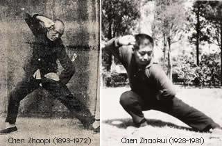 chenzhaokui-zhaopi_kl