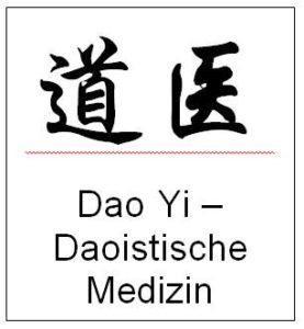 dao_yi
