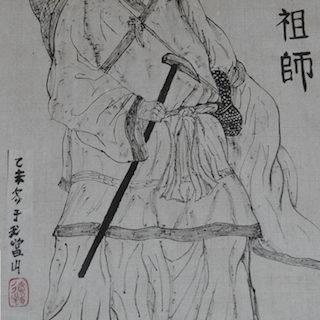 Ursprung des Wudang Taiji Quan und Zhang San Feng