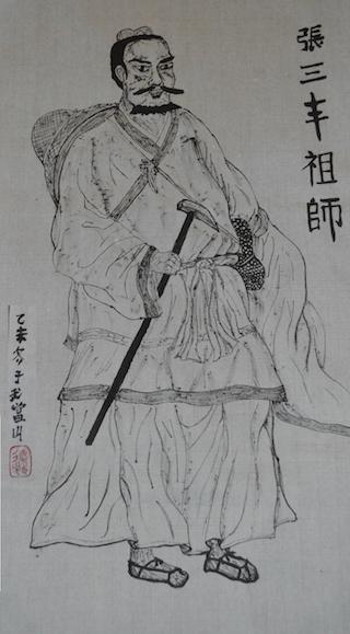 Patriarch Zhang San Feng