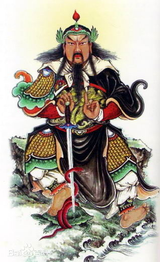 zhen-wu